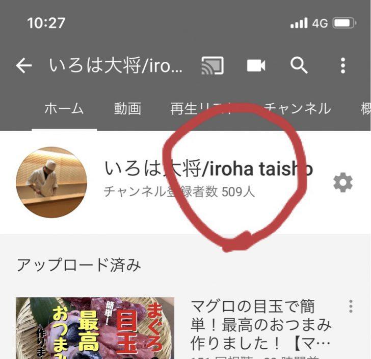 登録 者 数 youtube